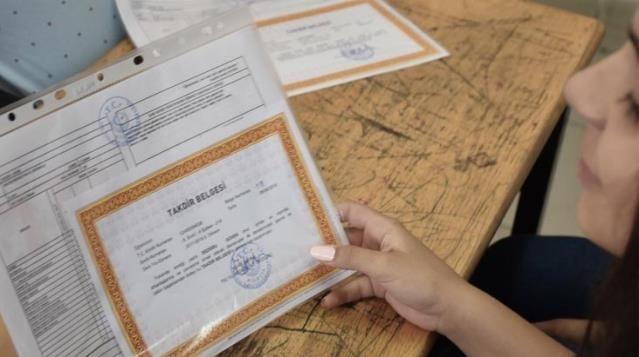 کارنامه سال تحصیلی 2020-2021 در 18 ژوئن – Medyabar داده می شود